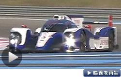 「TS030 HYBRID」に乗りサーキットでの試験走行に臨んだ(20日、仏ポール・リカールで)