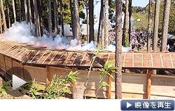 地元ゆかりの中国人美術家、蔡國強さんが火薬アートで「いわき回廊美術館」開館を祝った