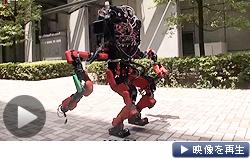 日本チーム出場へ 米の災害ロボ競技