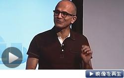 iPad向けに「オフィス」を提供すると発表するマイクロソフトのナデラCEO(テレビ東京)