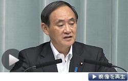 北朝鮮が約束した日本人拉致被害者らの再調査期限は「せいぜい1年以内」と菅官房長官(30日)
