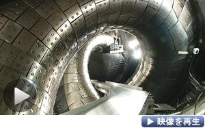 うねる大蛇。核融合発電を目指す巨大実験装置にカメラが入った(核融合科学研究所)