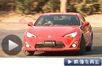 トヨタが2月に開いた体験試乗会には多くのファンが訪れた