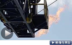 地球深部探査船「ちきゅう」が海底のメタンハイドレートからのガス採取に成功