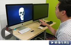 米リープモーション、手の繊細な動きに素早く反応しパソコンを操作する技術を開発