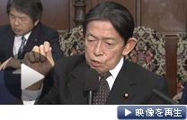 西岡参院議長は「ごまかしの政治は良くない」と述べ、菅首相を厳しく批判した