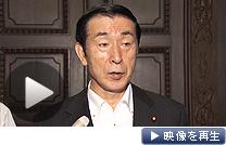 高速増殖炉「もんじゅ」について言及する高木文科相(15日)