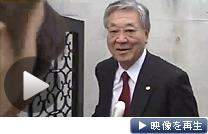 日立製作所の中西社長は4日朝、三菱重工業との経営統合に向けた協議を始めることを認めた(テレビ東京)