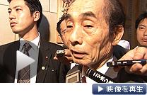 「党内融和のため全力尽くす」小沢氏に近い輿石氏が民主党幹事長に内定