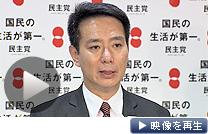 民主が党税調を新設、会長に藤井裕久元財務相を充てると発表(5日)