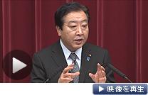 野田首相は消費増税関連法案の成立に向けて決意を示した(テレビ東京)