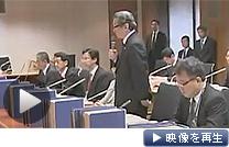 有識者検討会は南海トラフで最大級の地震発生時の震度や津波高を推計した(テレビ東京)