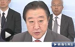 大飯再稼働を正式決定した野田首相ら(16日午前、首相官邸)