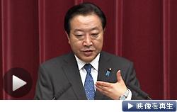 消費増税を衆院選マニフェストに明記していなかったことについて「深くおわびする」と述べる野田首相(10日夕)