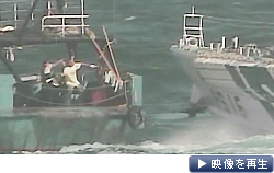 海上保安庁が香港の活動家らが尖閣諸島に不法上陸した時の一部映像を公開