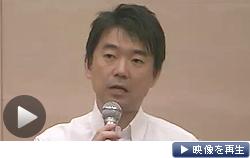 「大阪維新の会」は近く立ち上げる国政政党の党名を「日本維新の会」と決めた(テレビ東京系列)