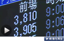 日本航空が再上場。初値は3810円で売り出し価格を20円上回った(テレビ東京)