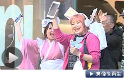 東京・銀座のアップル直営店では「iPadミニ」を求めて300人以上が行列した