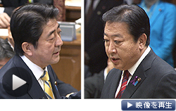 定数削減確約なら「16日に衆院を解散する」。野田首相(右)が自民総裁に明言