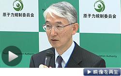 敦賀原発の断層問題で、原子力規制委員会は「活断層の疑いが高い」との見解を示した(10日)