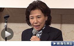 落選が確定し、「私の努力不足だった」と支持者を前に語る田中真紀子氏