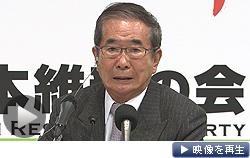 「第三勢力にはなれそう」と衆院選の開票状況について述べる日本維新の会の石原慎太郎代表