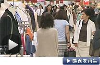 海外成長鈍化で生産が落ち込んでいる(テレビ東京)