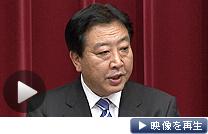 「アジア太平洋地域の成長力を取り入れる」 TPP交渉参加を正式表明する野田首相(11日)