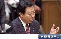 日米首脳会談での発言について答弁する野田首相(テレビ東京)