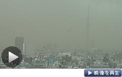 東京・大手町から見た東京スカイツリー。「煙霧」により見えづらくなった(10日午後)
