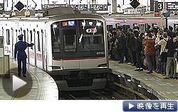 東急渋谷駅は地下へ移転し、16日から東急電鉄東横線と東京メトロ副都心線の相互直通運転が始まる