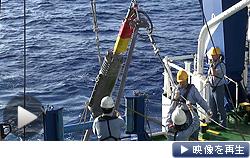 海洋研究開発機構、南鳥島沖でレアアースを採取する映像を公開