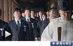 議員168人が参拝、靖国めぐり緊張(テレビ東京)