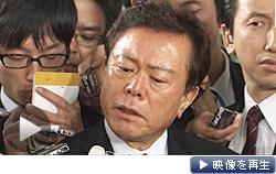 五輪招致を巡りトルコを批判したとされる問題で釈明する猪瀬東京都知事