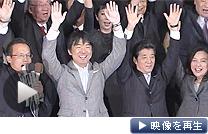 「100年戦争に終止符」 大阪ダブル選で橋下氏と松井氏が万歳(27日午後、大阪市)