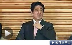 「骨太の方針」を閣議決定(テレビ東京)