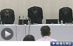 カネボウ化粧品の夏坂社長が記者会見でおわび。美白化粧品の自主回収を発表(テレビ東京)