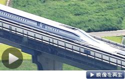 JR東海はリニア中央新幹線の駅の位置やルートの詳細を公表した(18日)