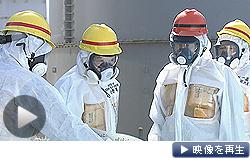 安倍首相(左から3人目)は福島第1原発を視察、東電社長に5号機と6号機の廃炉決定を要請した