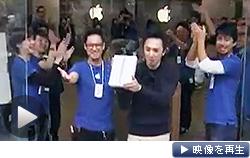 新型iPad発売。東京・銀座のアップル直営店では午前8時前に300人以上が列(テレビ東京)