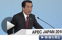 首相「TPP、関係国と協議を開始」