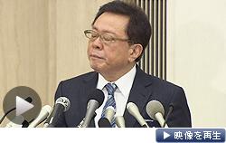 「都政を停滞させるわけにはいかない」。猪瀬知事が辞職を正式表明(19日、都庁)