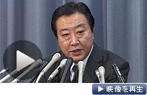 野田財務相、新規国債発行額の44兆円枠を堅持する方針を強調(16日)