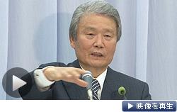 「法人税の実効税率、25%に引き下げを」。榊原経団連次期会長が記者会見した(27日)