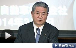 記者会見するトヨタの佐々木卓夫常務役員(4日)