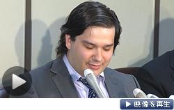 「ビットコインがなくなってしまい、本当に申し訳ない」。MTGOXのカルプレス社長が謝罪(28日)