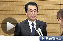 「そういうことに疎い」 記者団の質問に答える菅首相(27日)