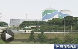 原子力規制委は九州電力川内原発の安全審査を優先的に進めることを決めた(テレビ東京)