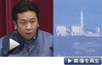 枝野長官は会見し「格納容器は爆発していない」と語った(12日夜、首相官邸)