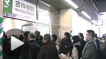 東京電力が計画停電を発表、首都圏の鉄道運行に影響を与えた(JR吉祥寺駅)